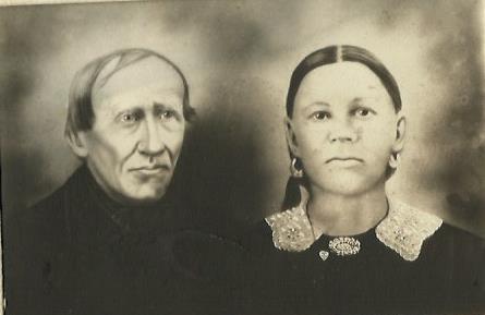 John Frederick and Josephine